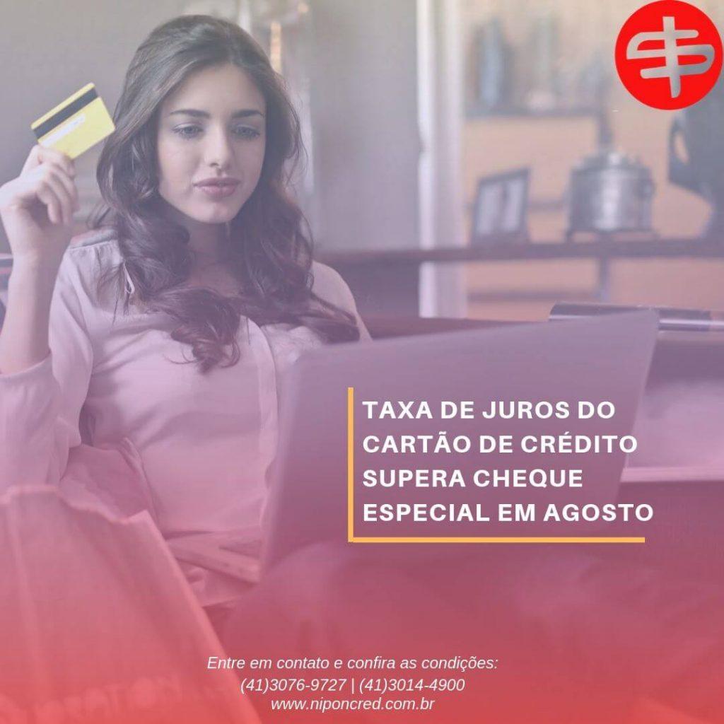 Taxa de juros do cartão de crédito supera cheque especial em agosto